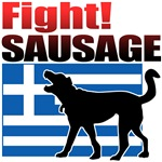 Fight! SAUSAGE