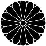 Imperial chrysanthemum crest