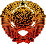 Seal(CCCP)
