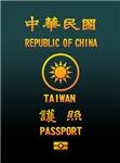 PASSPORT(TAIWAN)