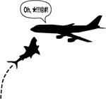 MegaShark Attacks Plane