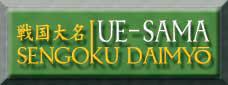 Ue-sama Goods
