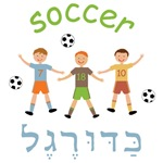 Soccer in Hebrew - Boys T-Shirts