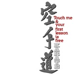 Karate-do shirts - touch me, first lesson's free