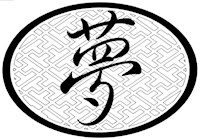 Words in Chinese Symbol