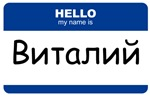 Vitaliy