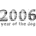 2006 Year of The Dog T-Shirts & Gifts