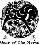 Year of The Horse Papercut T-Shirts Gifts