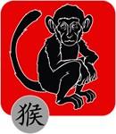 Chinese Zodiac Monkey Sign T-Shirts & Gifts