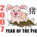 Funny 2007 Year of The Pig T-Shirt