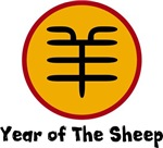 Chinese Zodiac Sheep T-Shirts Gifts