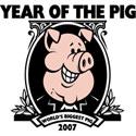 World's Biggest Pig T-Shirt