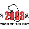 2008 Year of The Rat Gifts