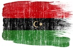 Republic of Libya Flag
