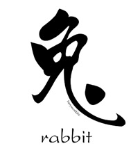Year of the Rabbit (2)
