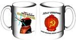 Russian Woodpecker Mug Collection