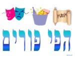 Hebrew Happy Purim