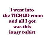Yichud Room Gift