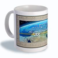 33rd Parallel Mugs