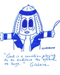 Globaire