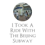 I Took A Ride With The Beijing Subway