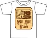 Pill Hill Press