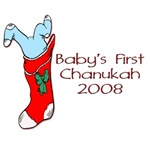 Baby's First Chanukah 2008