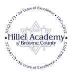 50th Anniversary of Hillel Academy