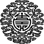 Chinese Dynastic Motif Symbol
