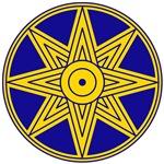 Ishtar Star Icon