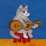 Cat Playing Guitar