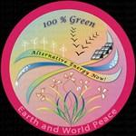 100% Alternative Energy, Landscape