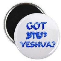 Messianic Buttons & Magnets