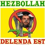 Hezbollah delenda est