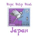VINTAGE JAPANESE BIRD STAMP