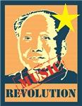 MUSIC REVOLUTION 3