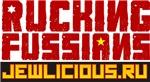 Rucking Fussians - Ironic