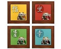 Japanese Fortune Cats Framed Tiles