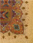 Ornate Middle Eastern Persian Pattern 1