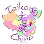 Taikang Color Map, China