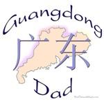 Guangdong Dad