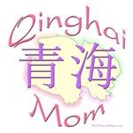 Qinghai Mom
