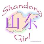 Shandong Girl