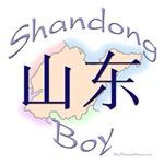 Shandong Boy