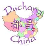 Duchang Color Map, China