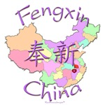 Fengxin Color Map, China
