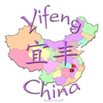 Yifeng Color Map, China