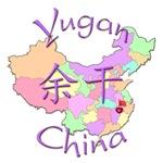 Yugan Color Map, China