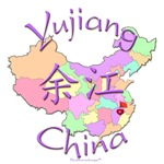 Yujiang Color Map, China