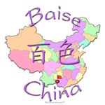 Baise China Color Map
